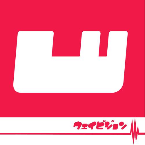 wavision-ウェイビジョン-のPodcast!!!